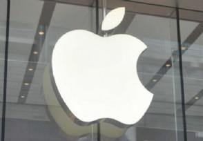 iPhone 12首批货已售罄 你有抢到了吗?