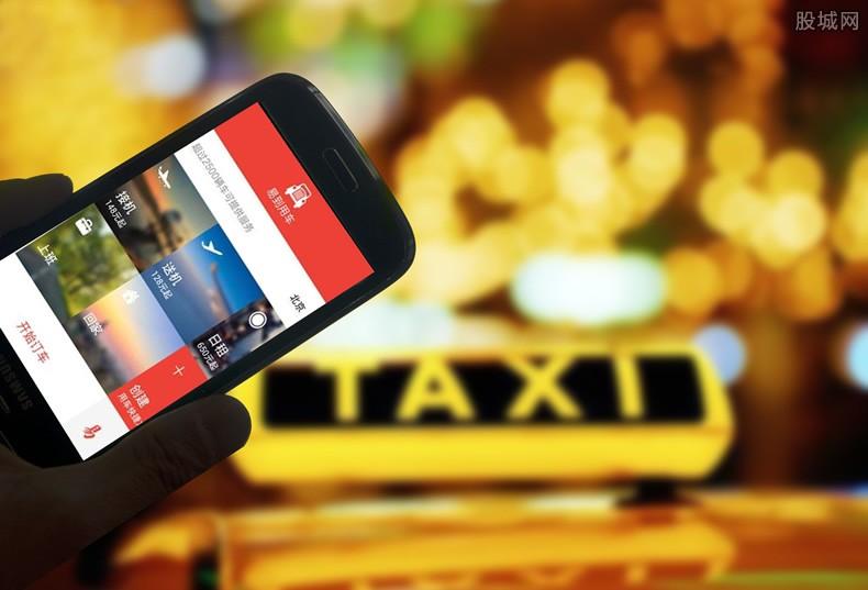北京将开放百个无人出租车站点 对乘客的年龄有限制
