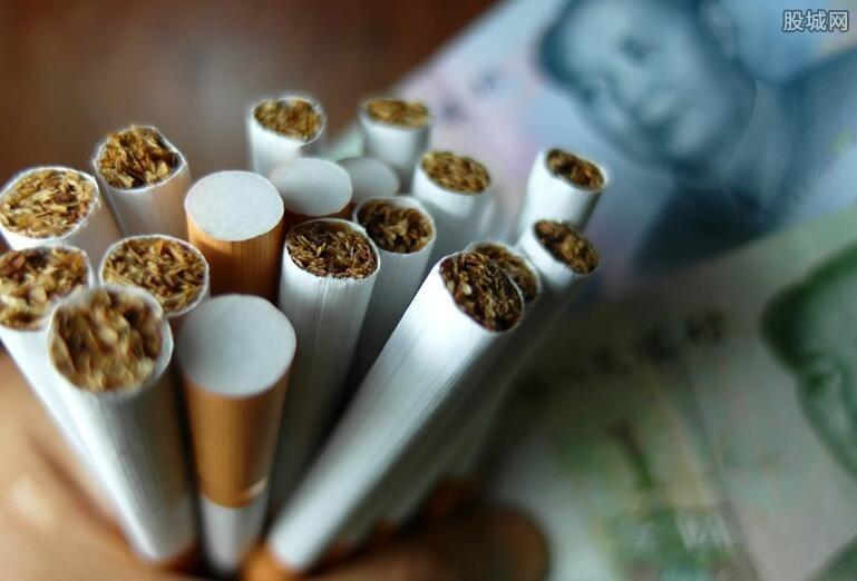 10元左右细支烟