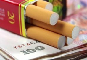 10元左右的烟哪个好抽 这几款香烟适合当口粮