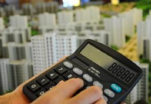 新手买房ㄨ注意哪些坑这↑几个购房小常识要须知!