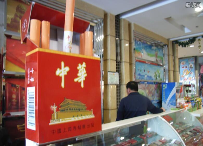 中华软包多少钱一包 与硬中华有什么区别