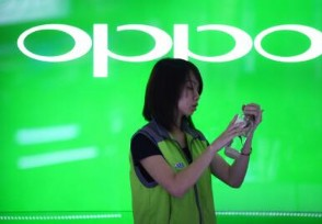 OPPO将推出智能电视 售价极有可能突破万元