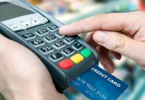北京破获盗刷信用卡案涉案金额超10万元