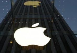 iPhone12系列多少钱 国内最新售价公布