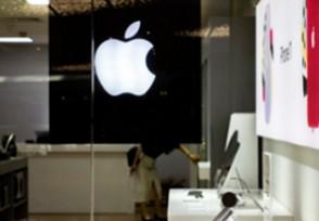 iPhone12火速售罄苹果官方连夜补货保供应