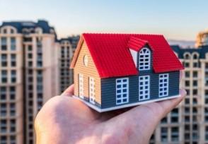 9月70城房价出炉徐州涨幅1.4%领跑全国
