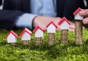 9月70城房价数据江苏徐州房价环比涨幅1.4%