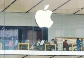 iPhone12系列屏幕维修价格 需要2000多元
