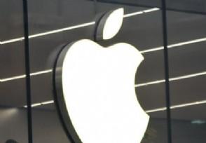 iPhone12屏幕更换价格公布大概要多少钱?