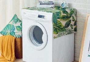 洗衣机什么品牌好建议首选国内这几大牌子