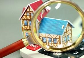 房价步入万元时代今年商品房销售额有望再创新高