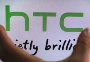 HTC发布新款手机采用高通骁龙720G处理器
