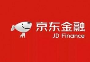 京东金融疑存支付安全漏洞有消费者被盗刷