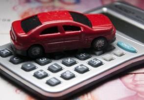 车辆保险哪家公司好这三大巨头值得考虑!