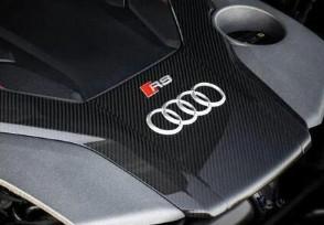 奥迪9款新车上市售价46.88至100.98万