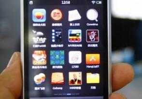 工信部回应App违规收集个人信息督促企业整改