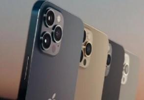 首批iPhone12发货该机将于明日正式发售