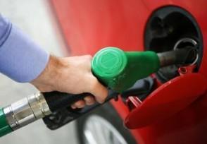 油价年内第四次上调加满一箱油多花约3元