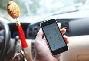 乘客叫网约车先被司机索要停车费称其底气来自平台