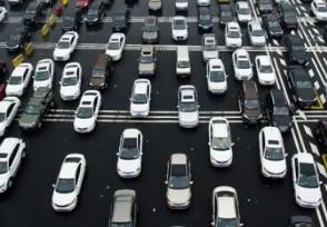 机动车免检范围扩大私家车检测最新规定出炉!