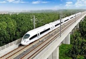 京沪高铁将实行浮动票价二等座最高调整为598元