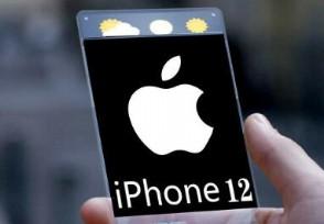 苹果严禁线下iPhone12系列流向线上违者罚款