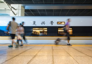 京沪高铁票价新规全程列车商务座最高价格1998元