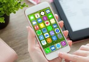 32万款App被检测用户要重视个人信息保护