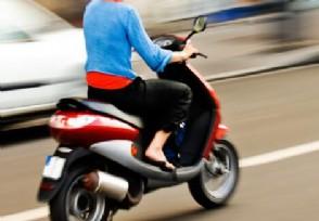 摩托车年检几年一次2020最新规定公布
