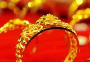 今日金价多少钱一克几月份买黄金首饰最便宜