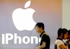 苹果回应耗电快问题 会与运营商合作优化电池