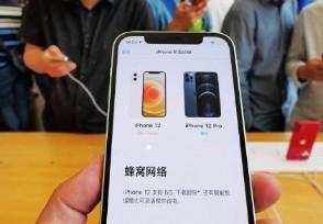 苹果回应手机消磁建议用iPhone卡包保护