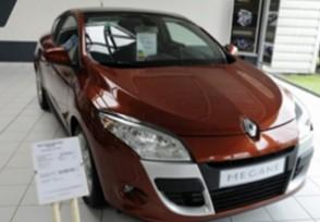 进口雷诺汽车报价不同车型售价不同