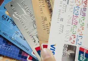 银行卡锁了怎么解锁这两种解决方法在这!