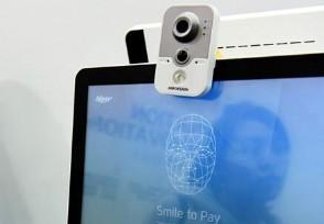 2元钱就能买上千张涉隐私人脸照刷脸还安全吗?