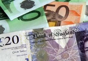 1英镑等于多少人民币10月27日最新汇率