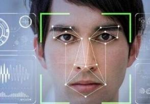 2元买上千张人脸照不用真人脸真能通过核验吗?