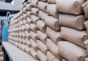 水泥价格普遍上涨多地企业已发出涨价通知