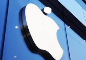 iPhone12悄悄加单200万部因销量太火爆了
