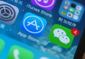 苹果将调整APP价格因为受到汇率和税率的影响