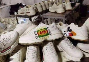 警方扣押大量假鞋涉案金额高达1.5亿元