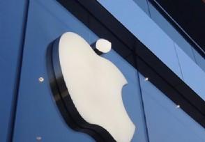 iPhone12悄悄加单200万部你有购买吗?