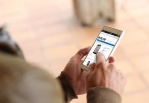 英国将禁售有锁手机因现行规则伤害了一些消费者