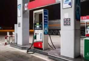 1升汽油等于多少斤今日全国油价最新消息