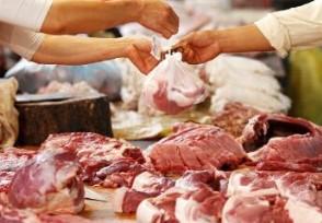 猪肉价格连续8周回落目前每公斤多少钱?