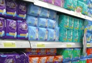 卫生巾哪个牌子好质量好又安全的品牌推荐