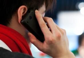 链家将取消电话营销携手共同净化消费环境