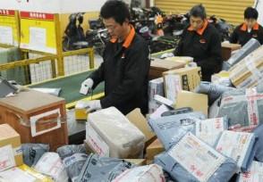 义乌快递量全球第一是国内最集中的外贸产业带之一