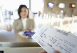 机票退票收费标准如何才能全额退款